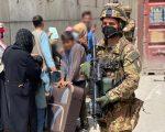 CONCLUSA L'OPERAZIONE SPECIALE ITALIANA IN AFGHANISTAN